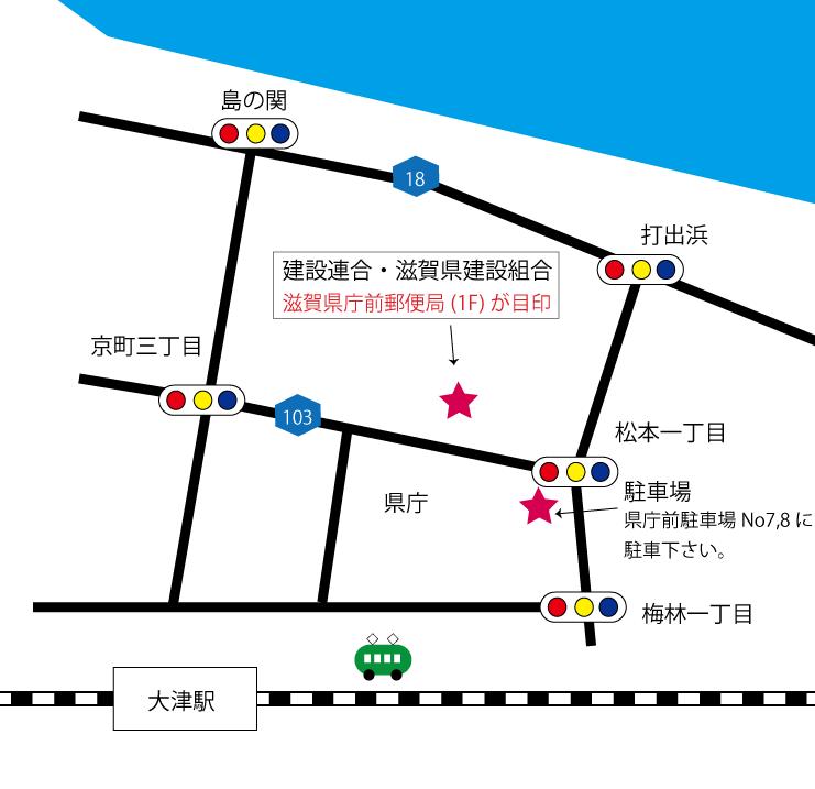 建設連合滋賀_地図